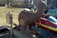 kiddie kangroo