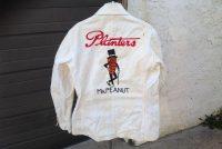 peanut jacket 4