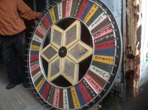 evans wheel colors